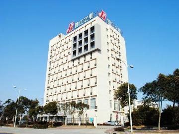 锦江之星上海浦东机场酒店二店