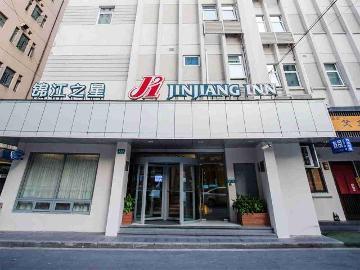 锦江之星上海人民广场淮海东路酒店