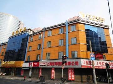 锦江之星风尚南京路步行街福建中路酒店