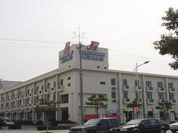 锦江之星青岛李沧广场店酒店预订,锦江之星连锁酒店